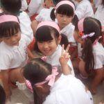 IMG_20151012_091516