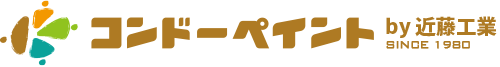 松戸・柏・東葛地区の外壁塗装・屋根塗装/外壁リフォーム/塗り替え コンドーペイント