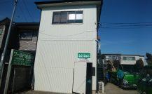 流山市 W事務所様外壁塗装施工例 詳細