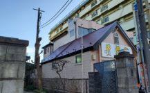 松戸 N様邸改装工事外壁塗装施工例 詳細