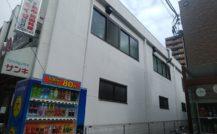 流山市 Sビル改装工事外壁塗装施工例 詳細