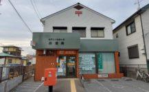 松戸市 H郵便局改修工事外壁塗装施工例 詳細
